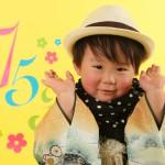 大阪の七五三写真撮影スタジオ・ハニーアンドクランチの男の子の和装のフォトギャラリーC261