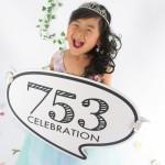 大阪の七五三写真撮影スタジオ・ハニーアンドクランチの7歳女の子ドレス・洋装のフォトギャラリーE282