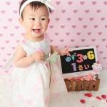 大阪の誕生日写真撮影スタジオ・ハニーアンドクランチのフォトギャラリーI211