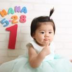 大阪の誕生日写真撮影スタジオ・ハニーアンドクランチのフォトギャラリーI218