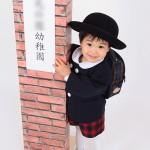 大阪の入園入学・卒園卒業写真撮影スタジオ・ハニーアンドクランチのフォトギャラリーJ028