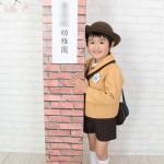 大阪の入園入学・卒園卒業写真撮影スタジオ・ハニーアンドクランチのフォトギャラリーJ031