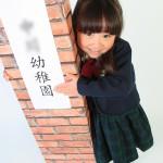 大阪の入園入学・卒園卒業写真撮影スタジオ・ハニーアンドクランチのフォトギャラリーJ033