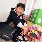 大阪の入園入学・卒園卒業写真撮影スタジオ・ハニーアンドクランチのフォトギャラリーJ038