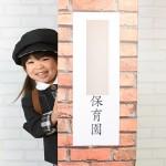 大阪の入園入学・卒園卒業写真撮影スタジオ・ハニーアンドクランチのフォトギャラリーJ061