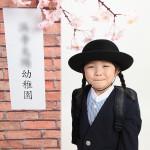 大阪の入園入学・卒園卒業写真撮影スタジオ・ハニーアンドクランチのフォトギャラリーJ079