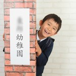 大阪の入園入学・卒園卒業写真撮影スタジオ・ハニーアンドクランチのフォトギャラリーJ083