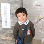 大阪の入園入学・卒園卒業写真撮影スタジオ・ハニーアンドクランチのフォトギャラリーJ101