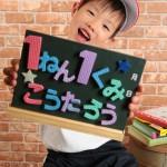 大阪の入園入学・卒園卒業写真撮影スタジオ・ハニーアンドクランチのフォトギャラリーJ144