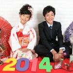 大阪の子供写真撮影スタジオ・ハニーアンドクランチのフォトギャラリーK016