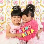 大阪の子供写真撮影スタジオ・ハニーアンドクランチのフォトギャラリーK213