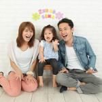 大阪の家族写真撮影スタジオ・ハニーアンドクランチのフォトギャラリーL047