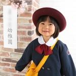 大阪の入園入学・卒園卒業写真撮影スタジオ・ハニーアンドクランチのフォトギャラリーJ117