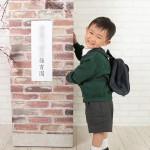 大阪の入園入学・卒園卒業写真撮影スタジオ・ハニーアンドクランチのフォトギャラリーJ121