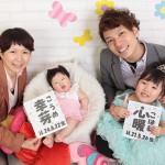 大阪の家族写真撮影スタジオ・ハニーアンドクランチのフォトギャラリーL136