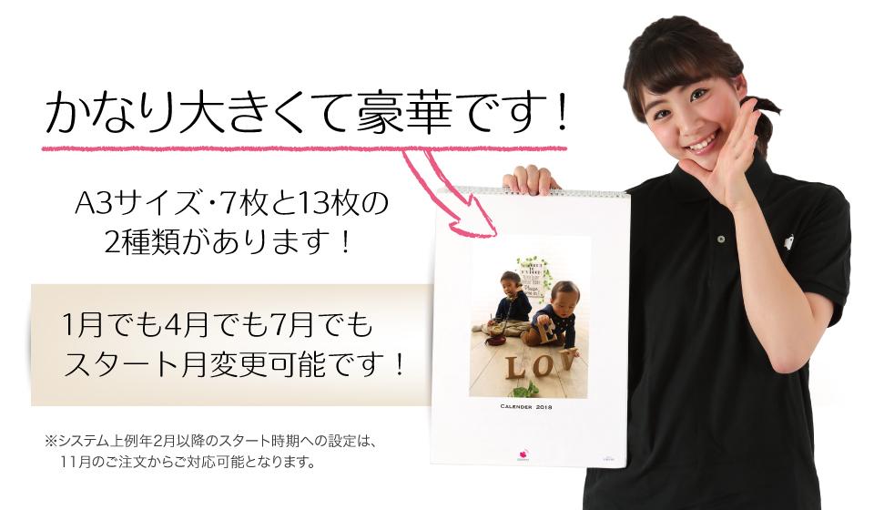大阪で七五三写真撮影ならハニーアンドクランチのオプションカレンダー