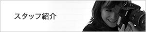 bn_staff300