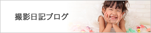 photograph_blog