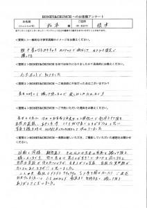 大阪・神戸で七五三写真の評判・口コミ963