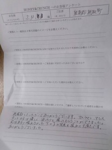 大阪・神戸で七五三写真の評判・口コミ1014