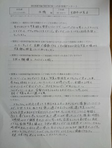 大阪・神戸で七五三写真の評判・口コミ1015