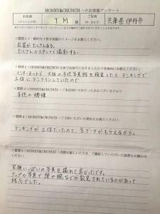 大阪・神戸で七五三写真の評判・口コミ1297