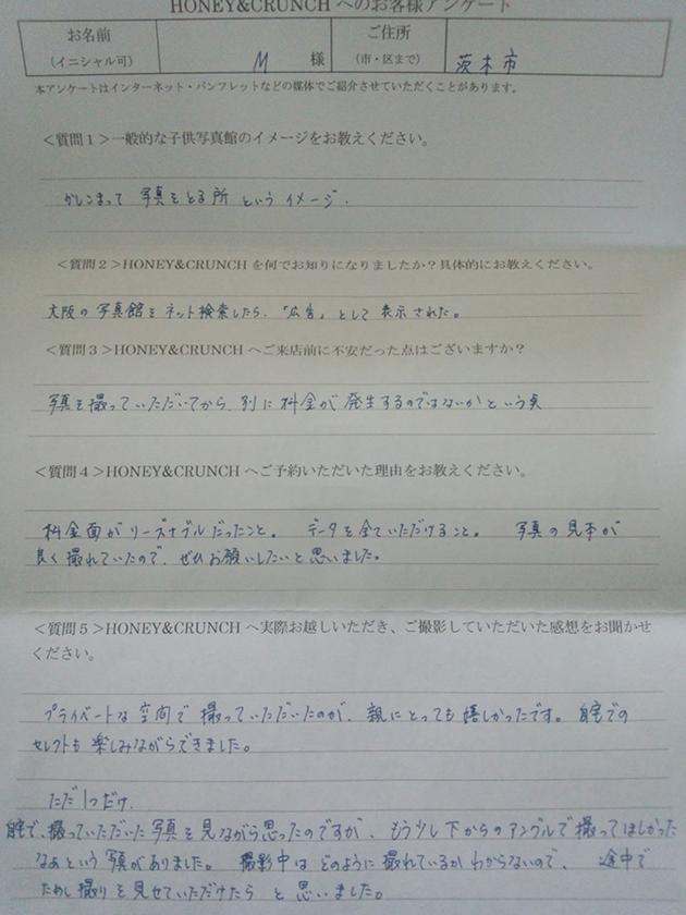 150405-s-m