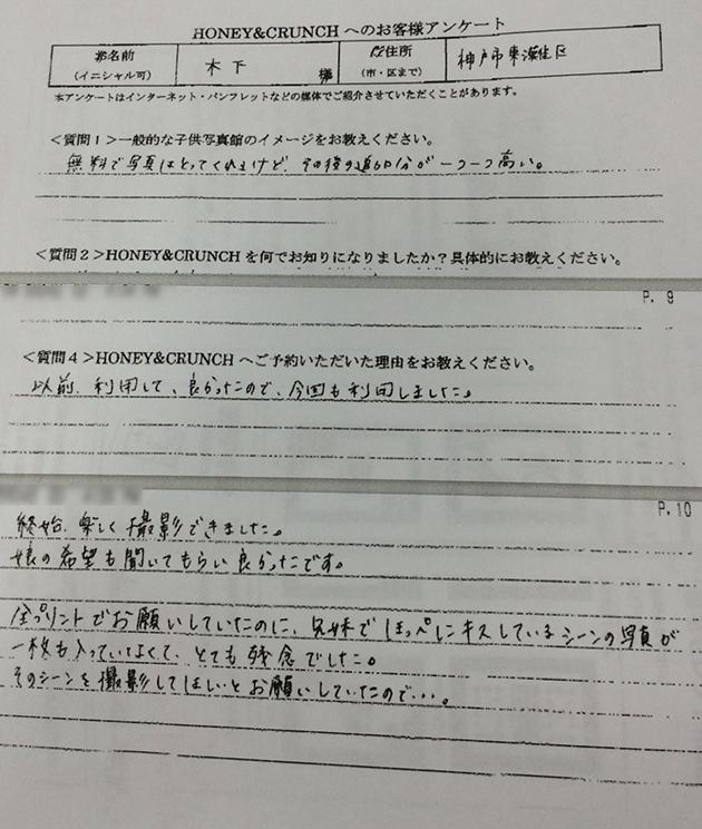 150429i_k