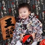 大阪の初節句・ハーフバースディ写真撮影スタジオ・ハニーアンドクランチの和装のフォトギャラリーHW058