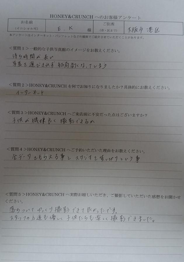 151031-j-k