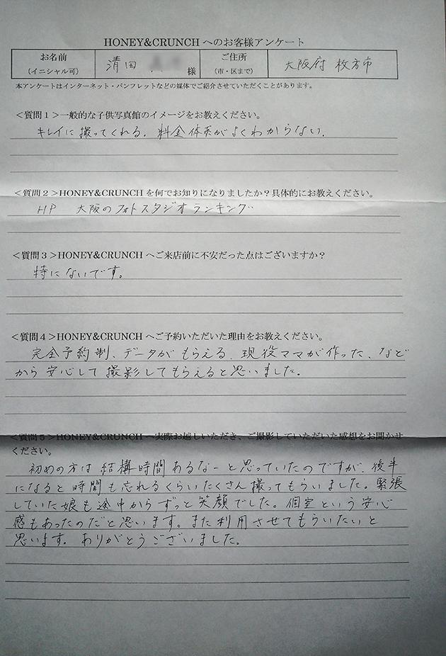 DSC_2543
