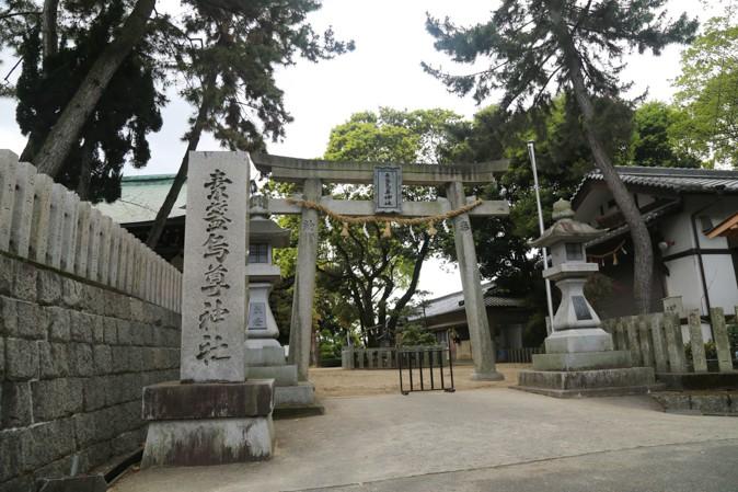 素盞嗚尊神社(江坂神社)