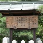fujinomori_g02