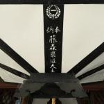 fujinomori_g25