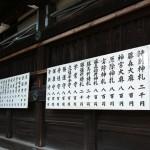 fujinomori_g27