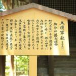 fujinomori_g32