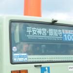 heianzingu_g01