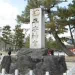 heianzingu_g06