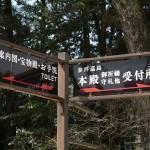 hirano_g03