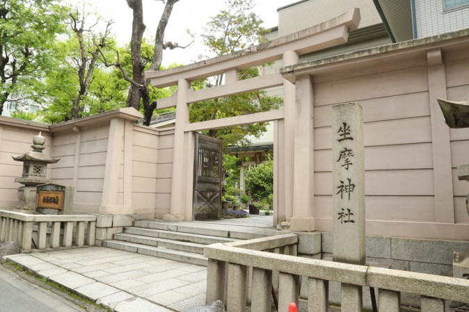 坐摩神社(いかすり)