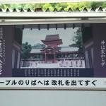 iwashimizu_g01