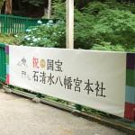 iwashimizu_g07