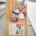 iwashimizu_g18