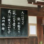 iwashimizu_g23