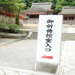 iwashimizu_g31