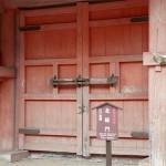 iwashimizu_g34