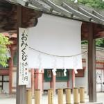 iwashimizu_g39