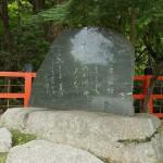 kamigamo_g36