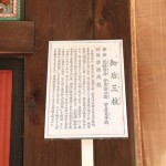kitano_g17