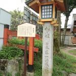 matsunootaisha_g01
